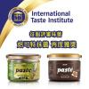 食品界米其林iTQi公佈得獎名單! Paste焙司特抹醬再度上榜