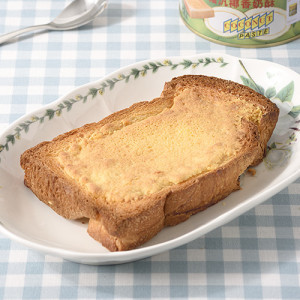 Thick Cut Toast With Coconut Paste
