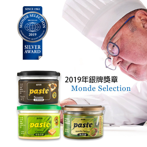 FuFann win silver medal from Monde Selection 2019