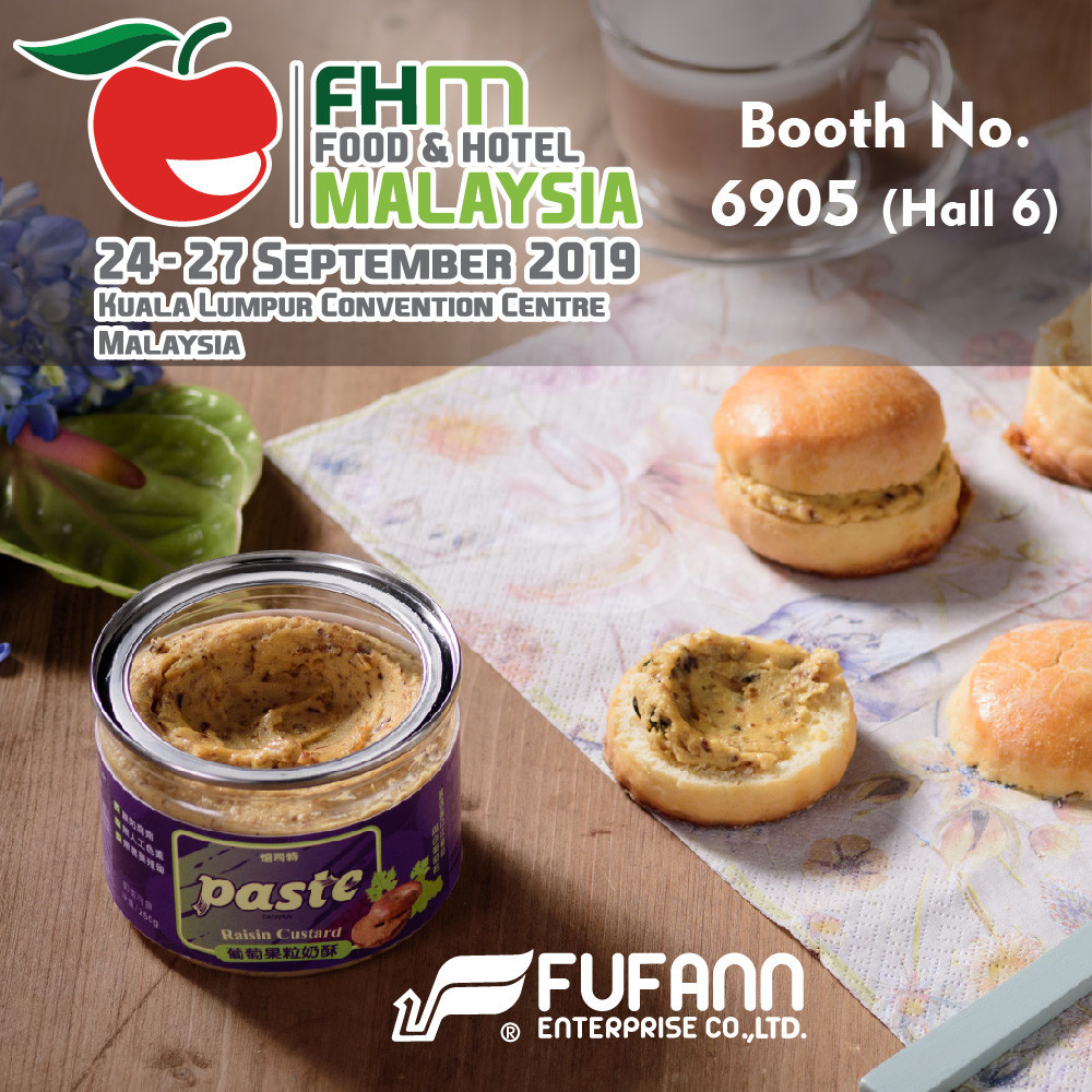 馬來西亞FHM