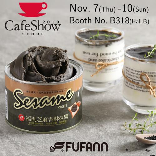 Cafe Show Seoul 2019