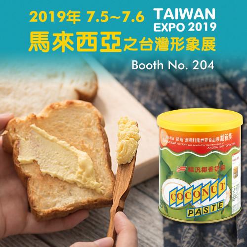 Taiwan EXPO 2019 in Malaysia