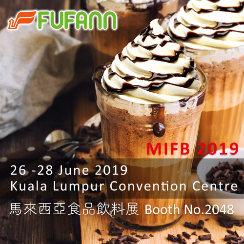 Malaysian International Food and Beverage Trade Fair