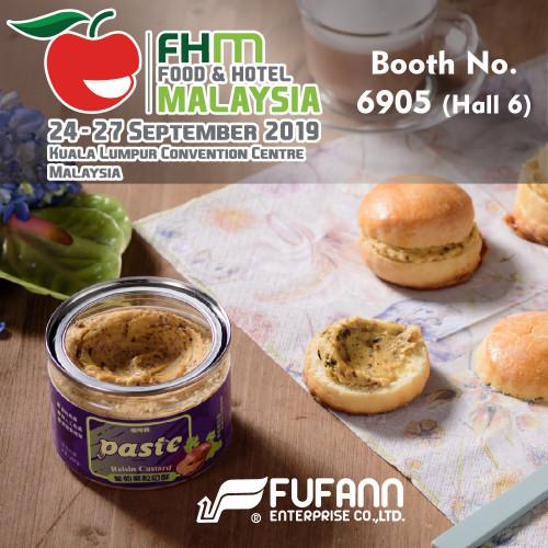 2019 馬來西亞食品展