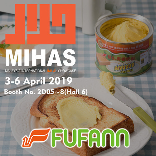 2019 Malaysia International Halal Showcase