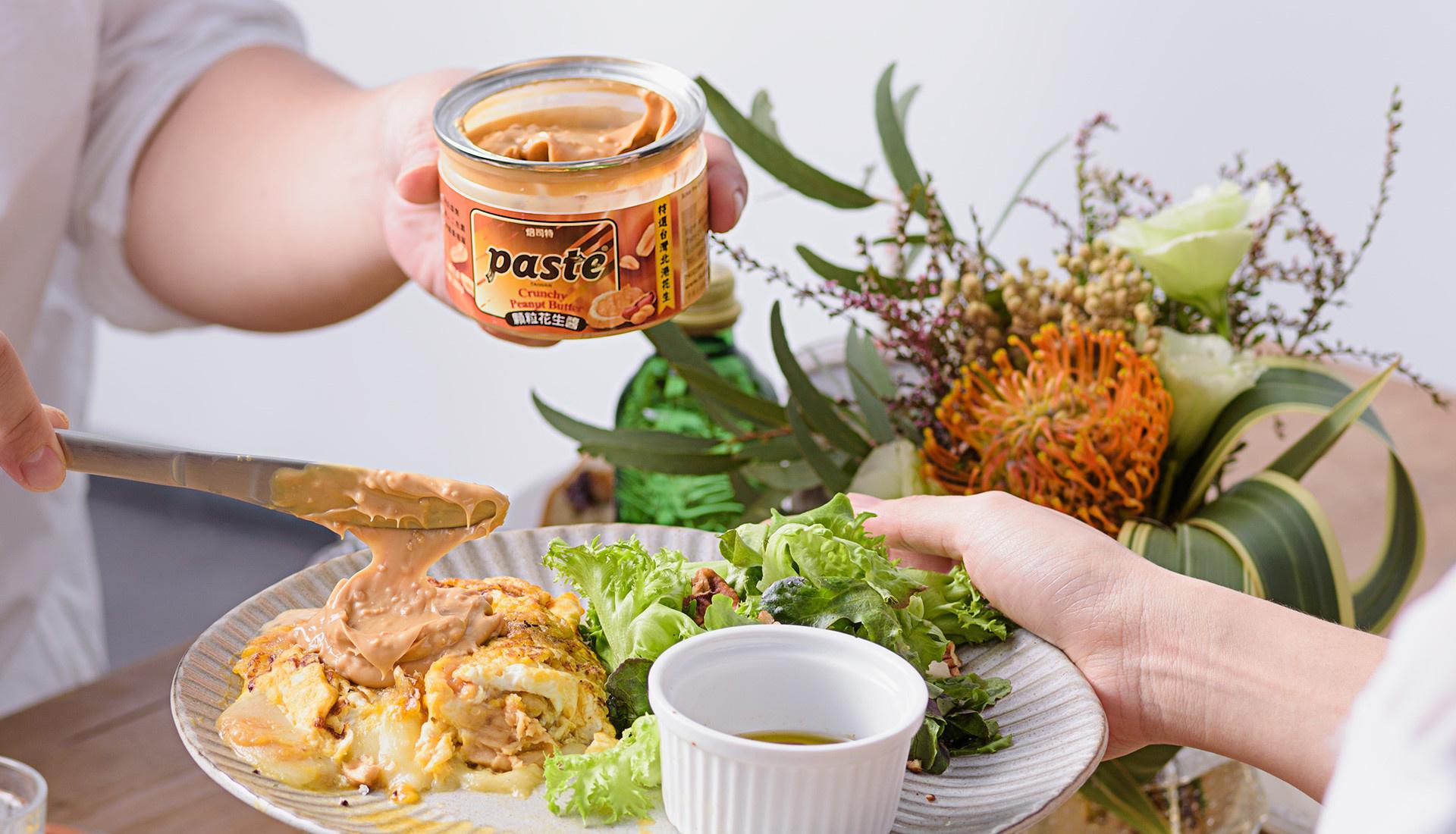 焙司特顆粒花生醬-2