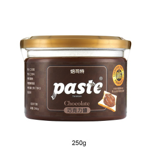 paste- Chocolate Spread