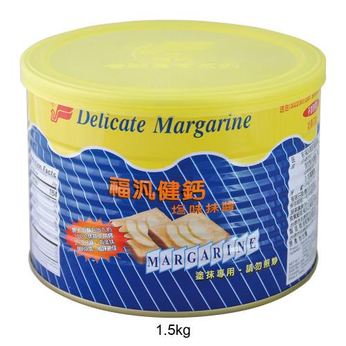 Delicate Margarine
