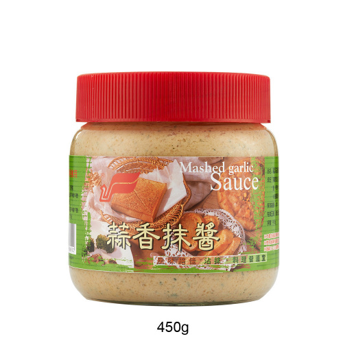 Mashed Garlic Paste