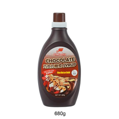 巧克力糖漿