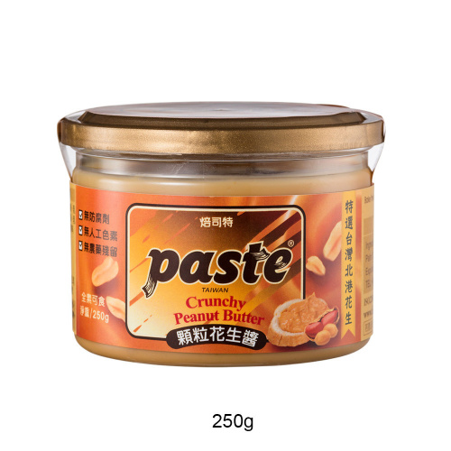 paste-Crunchy Peanut Butter