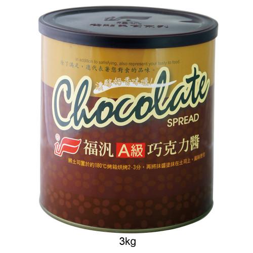 A級巧克力醬